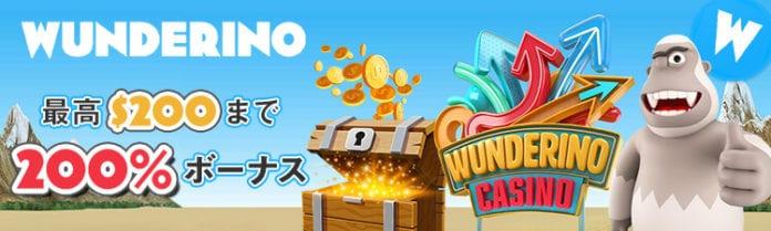 wunderino_header_banner