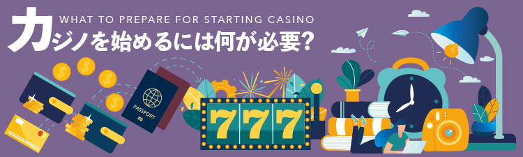 casinotop5-howto-prepare-online-casino-header-banner