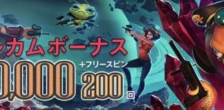 joy_casino_header_banner