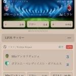 joy_casino_mobile_sports_betting_selection_lineup