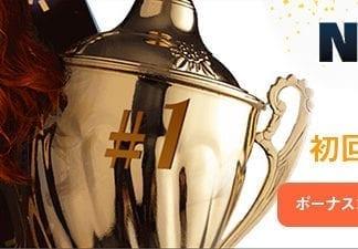net_bet_header_banner