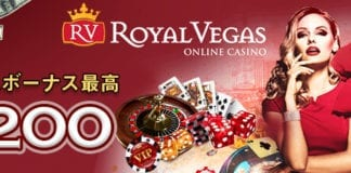 royal_vegas_casino_header_banner