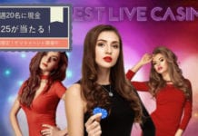 livecasinohouse-weekly-offer-event