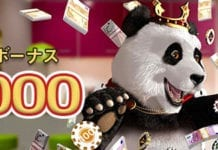 royal_panda_header_banner