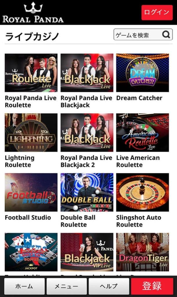 royal_panda_mobile_live_casino_selection_lineup