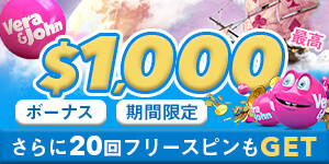 vera_and_john_welcome_bonus_1000_usd_coupn_banner_casinotop5