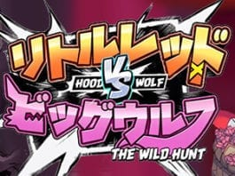 casitabi-hood-vs-wolf-header-banner