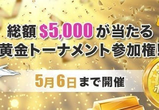 lucky-niki-golden-tournament-5000-usd