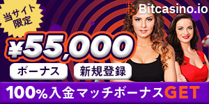 bitcasino_exclusive_offer_55000_jpy_coupon_banner_casinotop5