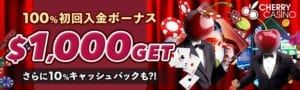 casinotop5-cherry-casino-header-banner