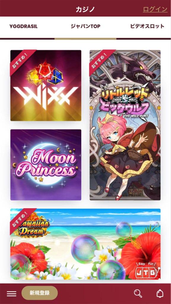 casinotop5-cherrycasino-mobile-game-screen
