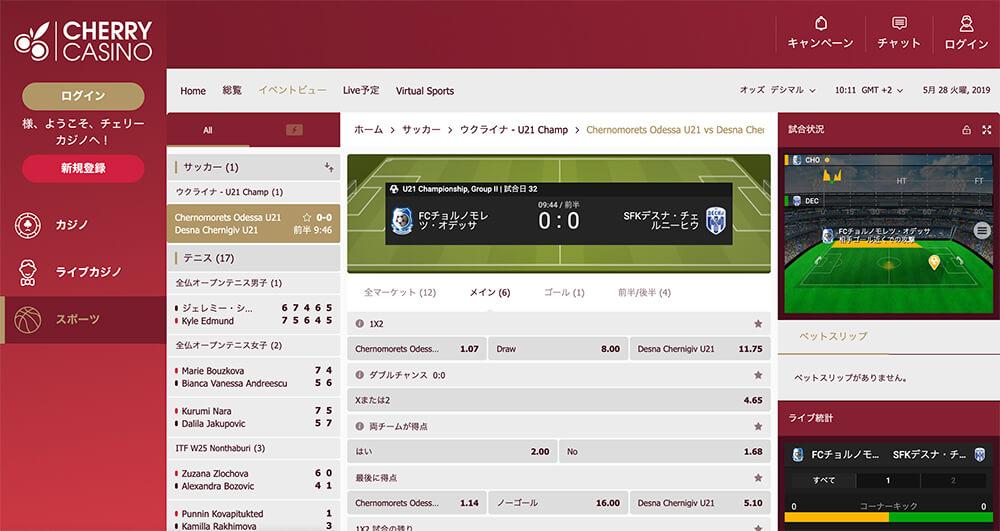 casinotop5-cherrycasino-sports-betting-screen