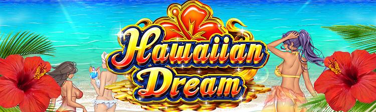 ハワイアンドリームのバナー