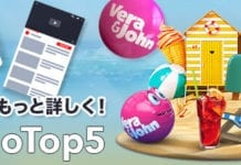 vera-john-casinotop5-youtube-channel-recap