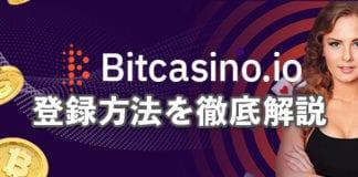 casinotop5-bitcasino-online-casino-registration-system-header-banner