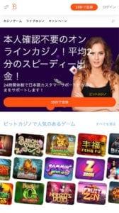 casinotop5-bitcasino-registration-process-mobile-banner-1