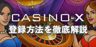 casinotop5-casinox-online-casino-registration-system-header-banner
