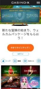 casinotop5-casinox-registration-process-mobile-screen-1