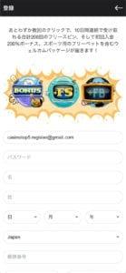 casinotop5-casinox-registration-process-mobile-screen-2