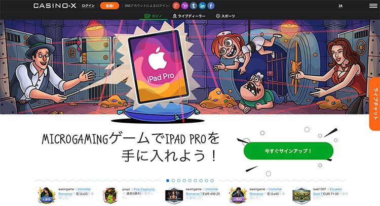 casinotop5-casinox-web-main-screen