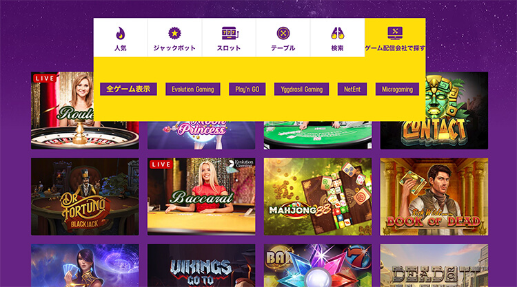 casinotop5-lucky-casino-game-selection-screen