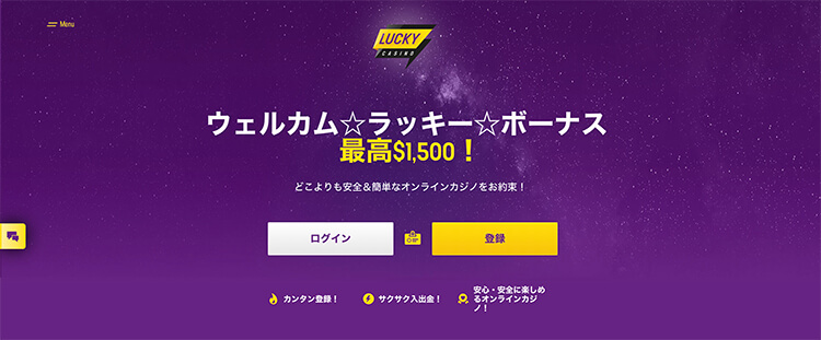 casinotop5-lucky-casino-web-main-screen