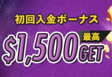 casinotop5-luckycasino-header-banner