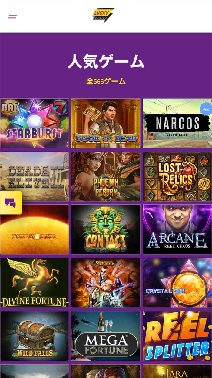 casinotop5-luckycasino-mobile-game-selection-screen