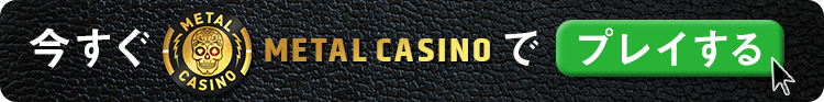 casinotop5-metalcasino-register-now