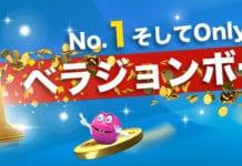 casinotop5-vera-john-online-casino-bonus-system-header-banner