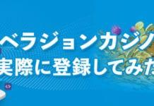 casinotop5-vera-john-online-casino-registration-deposit-withdrawl-system-header-banner
