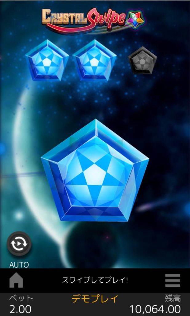 カジ旅 クリスタルスワイプ プレイ画面3