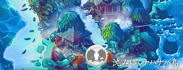casinotop5-casitabi-onlinecasino-hyakkiyako-new-stage-5
