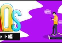 casinotop5-onlinecasino-faq-q&a-question-answer-slot-banner