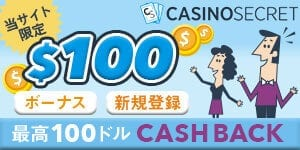 casinosecret-exclusive-offer-100-usd-coupon-banner-casinotop5