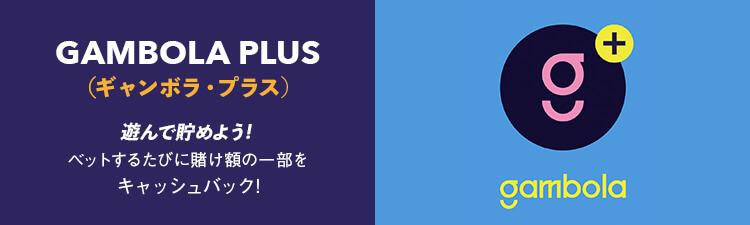 casinotop5-gambola-plus-online-casino-cashback-banner