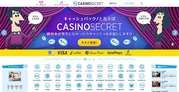 casinotop5-onlinecasino-casino-secret-game-selection-main