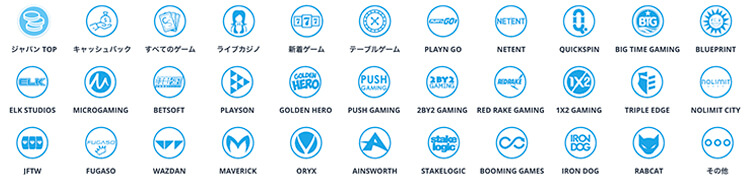 casinotop5-onlinecasino-casino-secret-game-selection