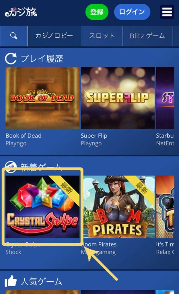 free-spin-casitbai-casinotop5