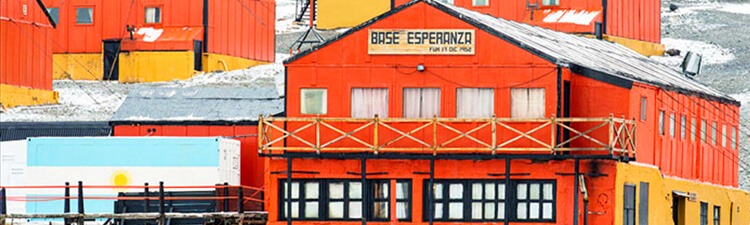 南極大陸のカジノ エスペランサ基地