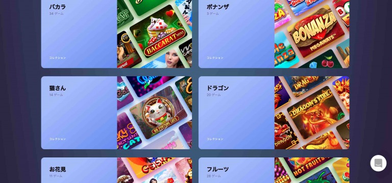 カジノイン ゲームテーマ
