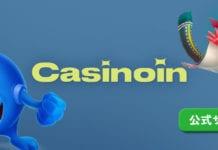 カジノイン トップバナー
