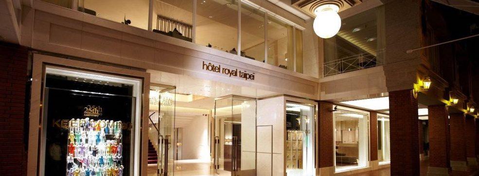 ホテル・ロイヤル ニッコー タイペイ(老爺大酒店)