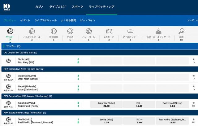 10bet japanライブベット