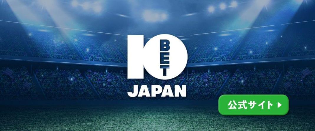 10bet Japanトップバナー
