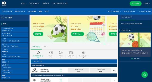 10ベットジャパン スポーツベットトップページ