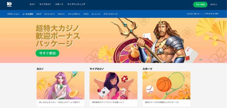 10bet japan トップページ