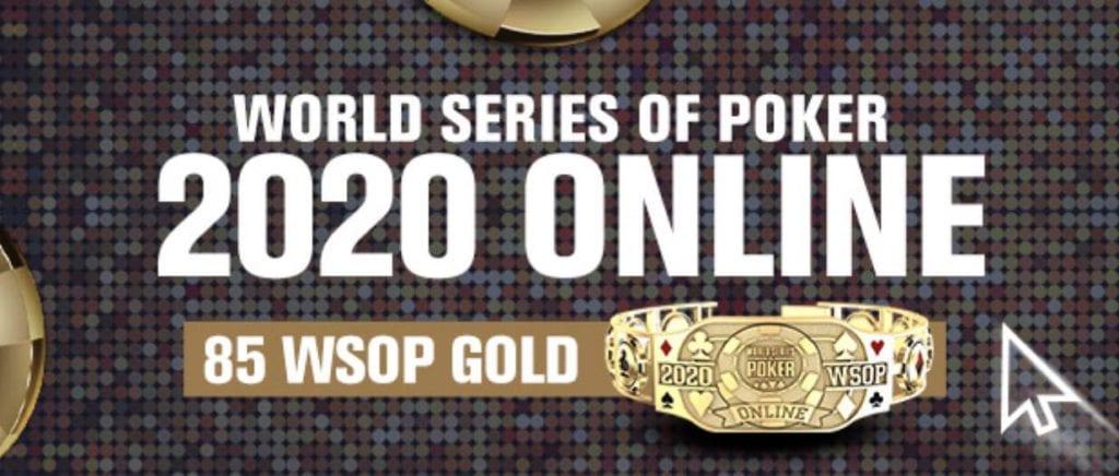2020年 WSOP オンライン