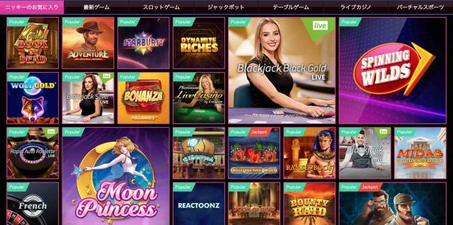 ラッキーニッキーカジノ ゲーム