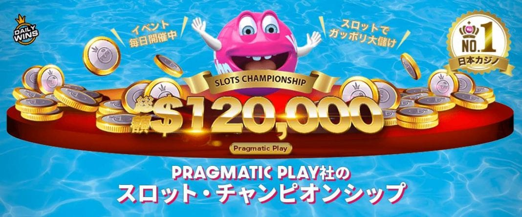 ベラジョンカジノ 期間限定トーナメント トップバナー
